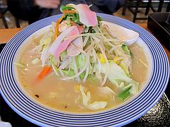 料理:野菜たっぷりちゃんぽん650円691kcal@リンガーハット福岡大橋店