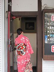 3外観:入り口@定食の味作食堂