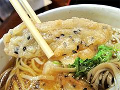 料理:くろ味のごぼ天@生粉蕎麦・玄・長浜