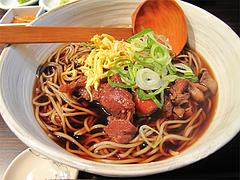 料理:かしわ蕎麦650円@三ケ森蕎麦・舞鶴