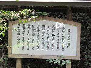 12幣立神宮(神社)