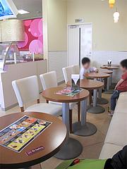 店内:イートンコーナー@サーティワンアイスクリーム野間大池店