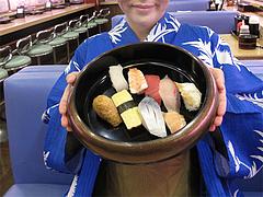 ランチ:500円鮨@回転寿司・博多玄海丸・野間