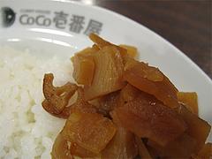 料理:福神漬@カレーハウスCoCo壱番屋・福岡