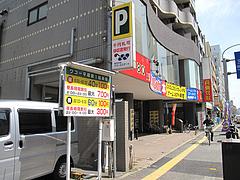 17外観:駐車場@点心楼・台北・平尾