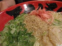 13ランチ:ネギ・ゴマ・紅しょうが@ラーメンTAIZO(タイゾー)那珂川店