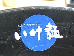 店内:丼2@いけ麺・馬出