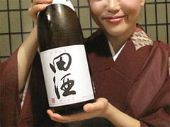 料理:田酒(でんしゅ)@博多一梅(ひとばい)