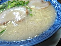 料理:ラーメンセットのスープ@ラーメン百千萬