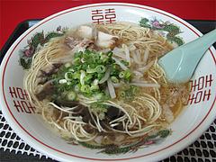 料理:博多豚骨ラーメン500円(替玉無料)@ラーメンかめぞう住吉店