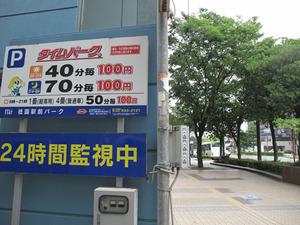 12東横イン並び@福一博多駅前