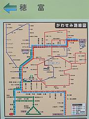 外観:西鉄バス二日市・通勤かわせみ路線図@うどん王子・筑紫郡那珂川町