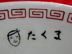 店内:丼@長浜ラーメン・たくま