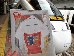 JR九州プリーズとソニック@博多駅