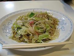 8ランチ:皿うどん650円@赤坂十八番