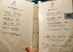 23煮物と蒸し物メニュー@海鮮食堂い志い