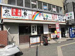 外観@カラフル食堂・住吉店