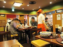 店内@大明担担麺(だいめいたんたんめん)博多デイトス店