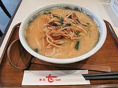 料理:キムチバラ甘麺820円@麺処甘(かん)