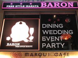 2フリースタイル居酒屋@バロン
