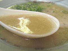 料理:ラーメンスープ@福一ラーメン・皿山