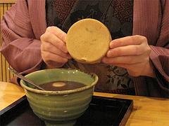 料理:白玉ぜんざいと蜂楽饅頭@蜂楽饅頭・西新