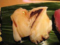 9ランチ:ジャンボ定食・タコ・貝@ひょうたん寿司・天神・新天町