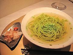 15フレンチ・和食:ニラを練りこんだ温麺@欧割烹・清水・桜坂