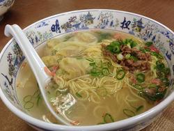 24ワンタン麺@中国大明火鍋城