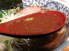 料理:スープ@麺処・糀や・キャナルシティ博多・ラーメンスタジアム
