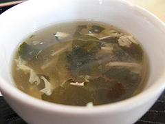 料理:トマト丼のスープ@巧福・大橋