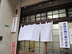外観:入り口@はるやうどん・小倉