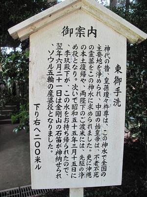 14幣立神宮(神社)