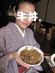 料理:牛丼食べる@カレー専門店・ボン田中