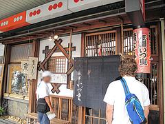 2外観:入り口@京寿司ランチ・祇園いづ重