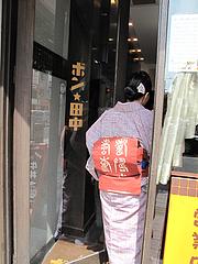 外観:入り口@カレー専門店・ボン田中