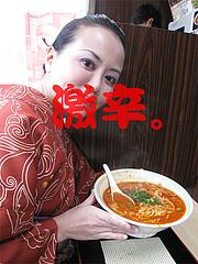 料理:【期間限定】激辛ラーメンと一緒に♪@博多龍々軒・博多駅前本店