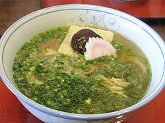料理:じょうもんさん550円@博多煮うどん・虹の家(ななのや)