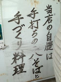 3自慢@鍋(なべ山)