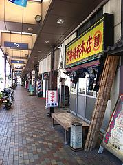 外観:商店街@潘陽軒本店(ばんようけん)・久留米