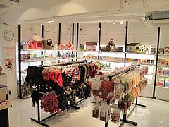 店内:3階ペット用品ショップ@ドッグカフェレストラン・ワンパーク大濠店