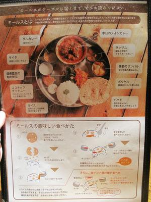 15食べ方@葉菜