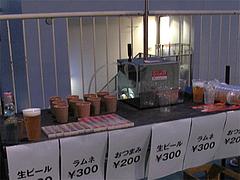 生ビール・つまみ@紺屋2023プロジェクト・大濠花火大会2011