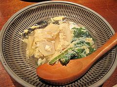 料理:春野菜@柳町一刻堂