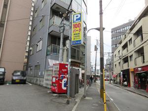 15駐車場200円@一山一家