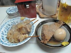 料理:おでん@しばらく平和台店・大手門