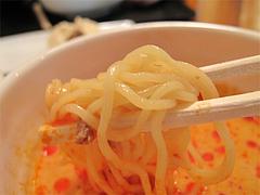 ランチ:濃厚担々つけ麺食べる@チャイニーズダイニング斉(さい)・警固