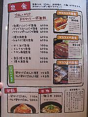 6メニュー:定食・丼・卵飯@日の出食堂・博多駅前