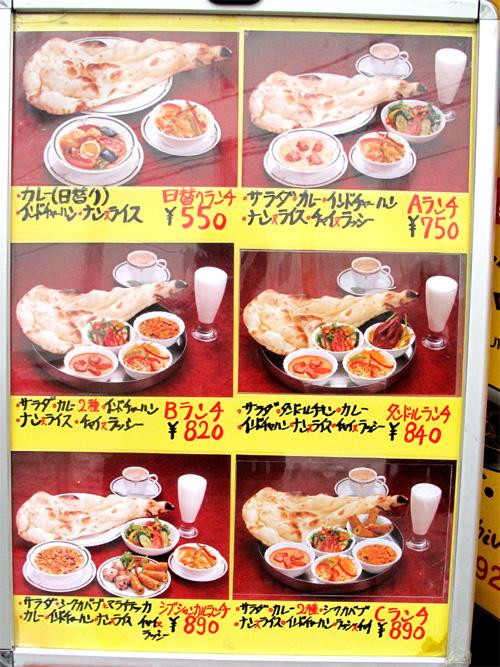 博多おんな節。:550円のインドカ...