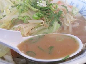 11ちゃんぽんスープ@華らーめん